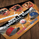 Baseball Night Invitation - GraphicRiver Item for Sale