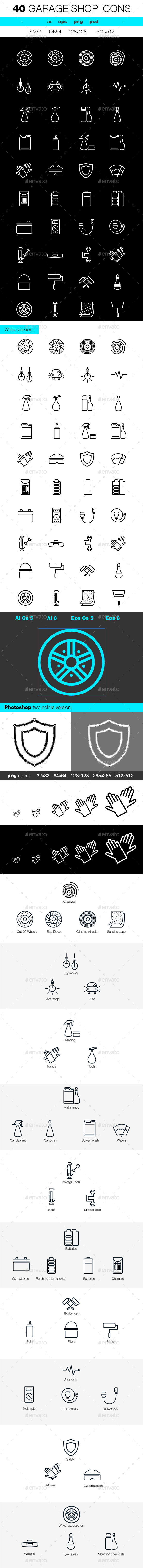 GraphicRiver Garage Shop Icons 10681612
