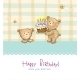 Birthday Greetings - GraphicRiver Item for Sale