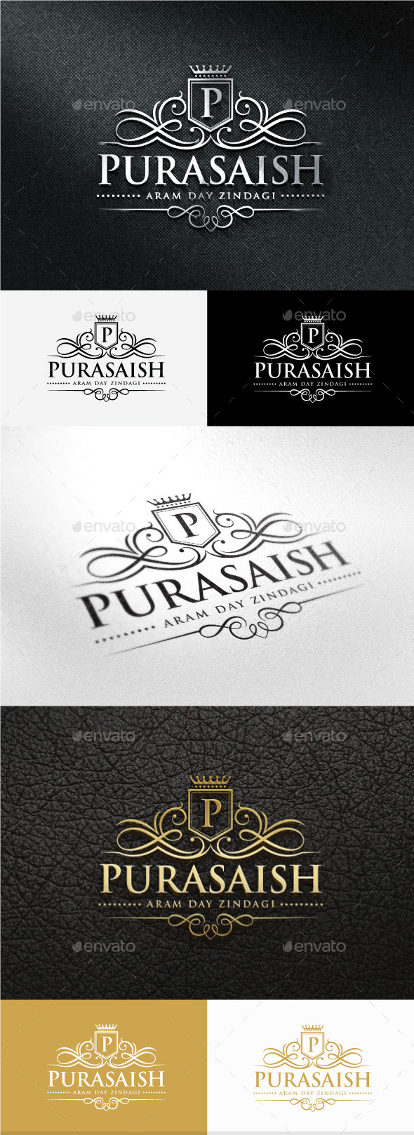 GraphicRiver Purasaish Logo 10696060