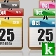flex calendar icon - ActiveDen Item for Sale
