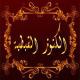atef_wagih