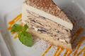 chocolate cake with jam ice cream - PhotoDune Item for Sale