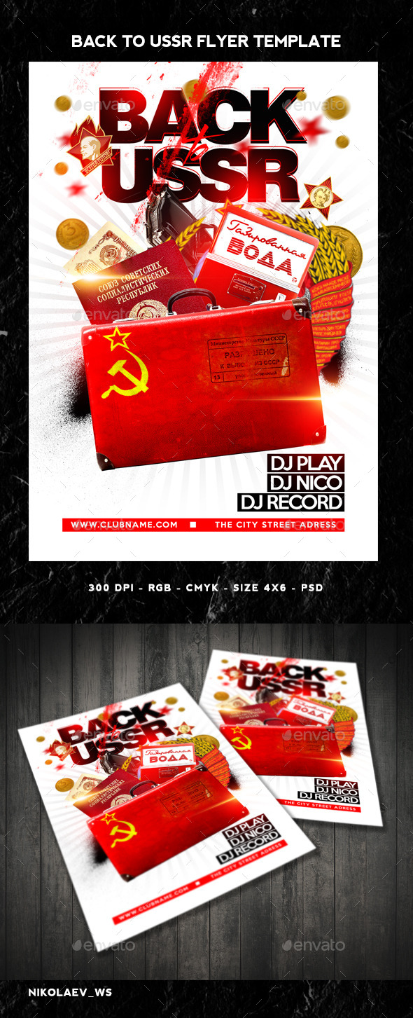 GraphicRiver Back to USSR Flyer 10701314