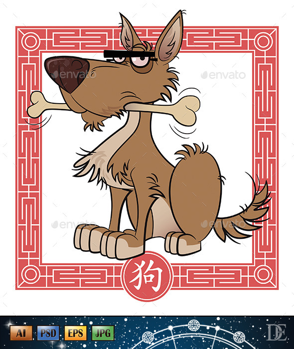 GraphicRiver Chinese Astrological Sign Dog 10723306