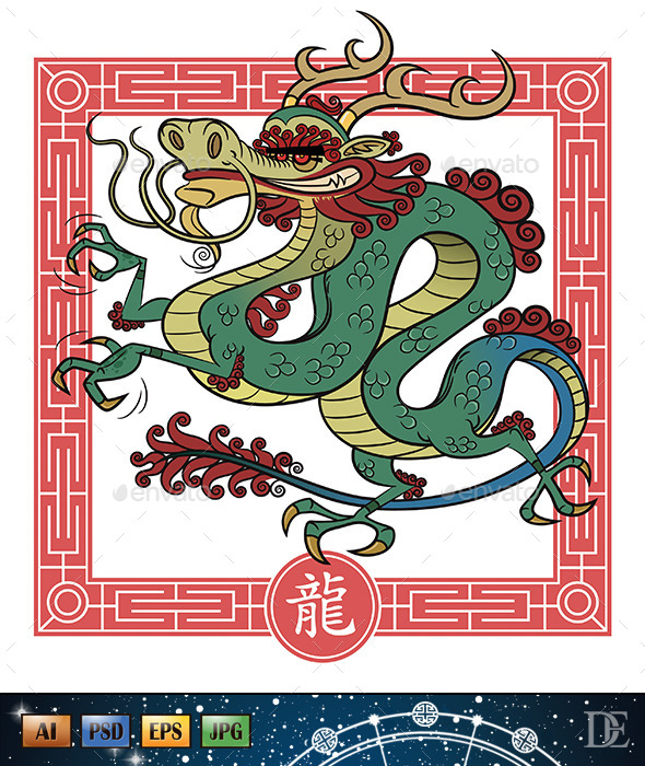 GraphicRiver Chinese Astrological Sign Dragon 10723324