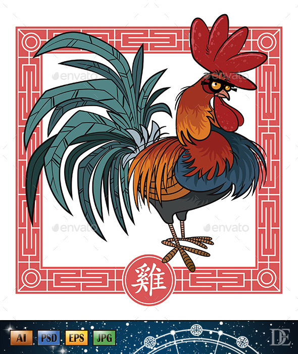 GraphicRiver Chinese Astrological Sign Rooster 10723800
