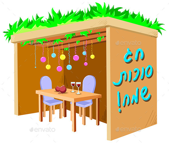 GraphicRiver Sukkah for Sukkot with Table 10734733