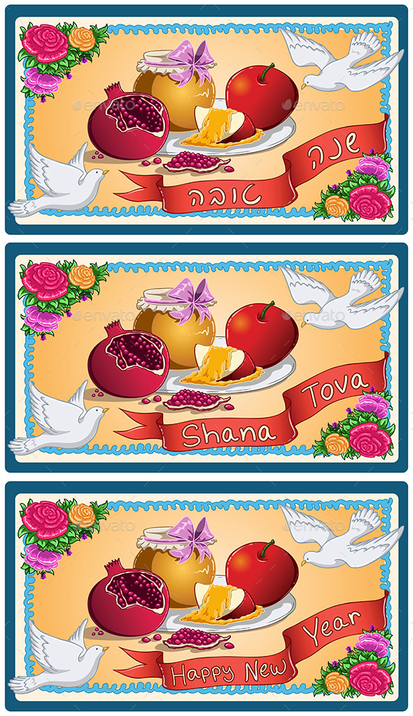 GraphicRiver Shana Tova Happy New Year Card 10734764