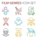 Flat Line Icons Set of Professional Film Productio - GraphicRiver Item for Sale