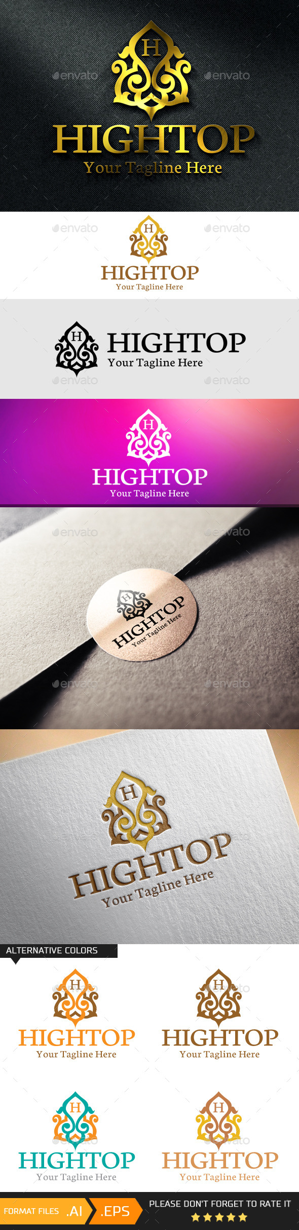 GraphicRiver Letter H Logo Template 10741660