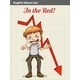 In the Red - GraphicRiver Item for Sale