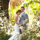 bride and groom together in the garden - PhotoDune Item for Sale