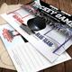 Hockey Game Night Invitation - GraphicRiver Item for Sale