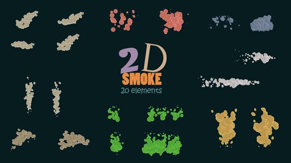 2D Smoke Pack