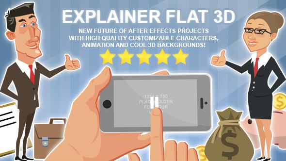 Explainer Flat 3D
