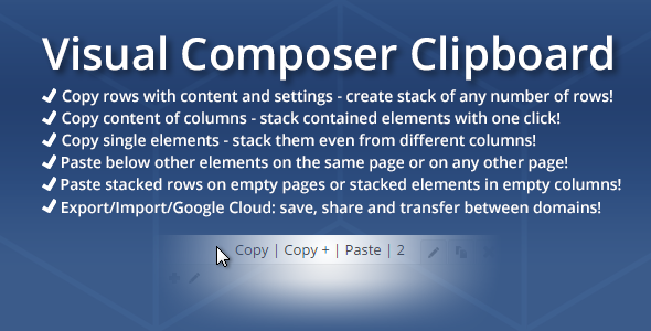 Visual Composer Clipboard - CodeCanyon Item for Sale