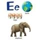 Letter E - GraphicRiver Item for Sale