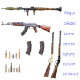 Modern Weapon Collection  - 3DOcean Item for Sale