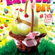 Easter Day Party Flyer Template - GraphicRiver Item for Sale