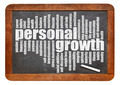 personal growth word cloud - PhotoDune Item for Sale