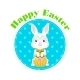 Happy Easter with Easter Bunny - GraphicRiver Item for Sale