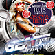 Beats Party Flyer II - GraphicRiver Item for Sale