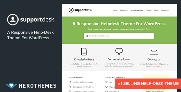 SupportDesk - A Responsive Helpdesk Theme