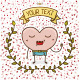 Wedding Heart - GraphicRiver Item for Sale