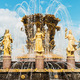 Fountain Friendship of nations in Moscow - PhotoDune Item for Sale