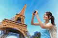 Happy travel woman in Paris - PhotoDune Item for Sale