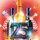Anniversary / Birthday Party Flyer  - GraphicRiver Item for Sale