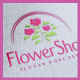 Flower Shop Logo - GraphicRiver Item for Sale