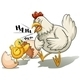 Hen and Chicken  - GraphicRiver Item for Sale