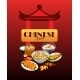 Asian Food Poster - GraphicRiver Item for Sale