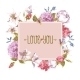 Watercolor Greeting Card with Blooming Flowers - GraphicRiver Item for Sale