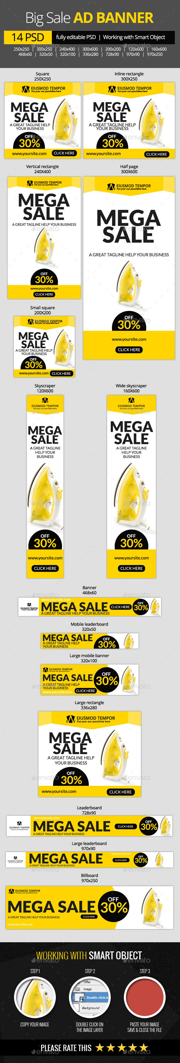 GraphicRiver Big Sale Web Banners 10961585