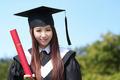 Smile graduate student woman - PhotoDune Item for Sale