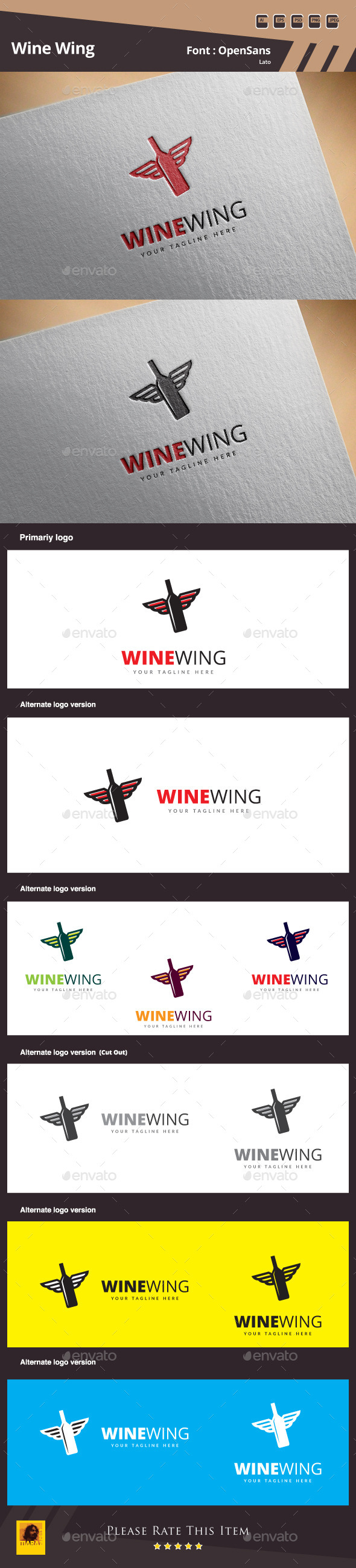 GraphicRiver Wine Wing Logo Template 10984435