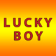 Lucky_boy