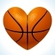 Ball for basketball in the shape of heart - GraphicRiver Item for Sale