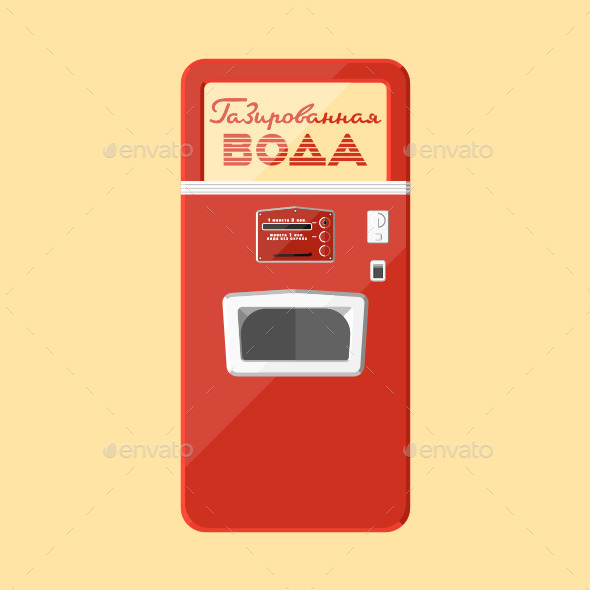 GraphicRiver Soda Machine 11004420