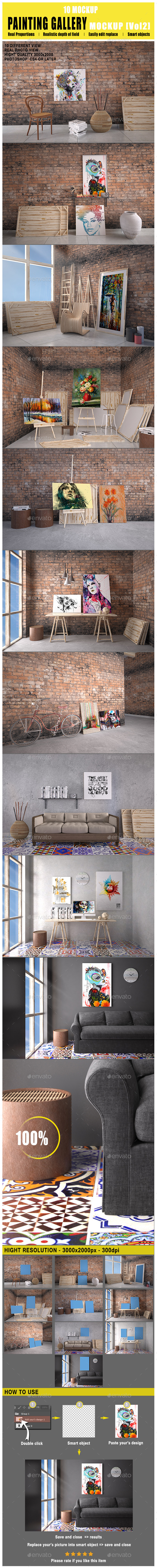 GraphicRiver Painting Gallery Mockup [Vol2] 11033401