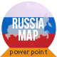 Russia Map - Editable Map Presentation