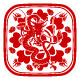 Chinese Dragon New Year - GraphicRiver Item for Sale