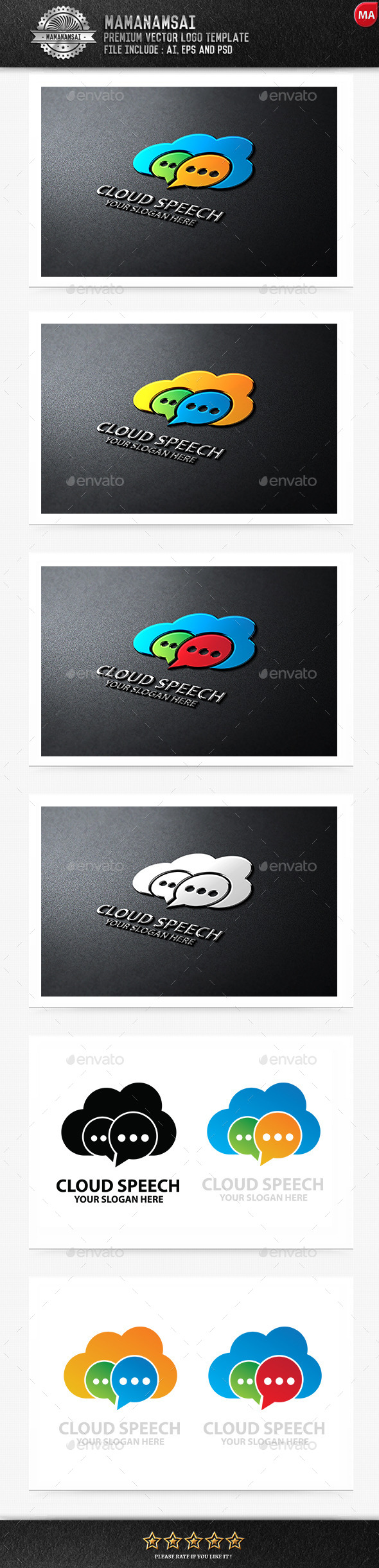 GraphicRiver Cloud Speech Logo 11035534