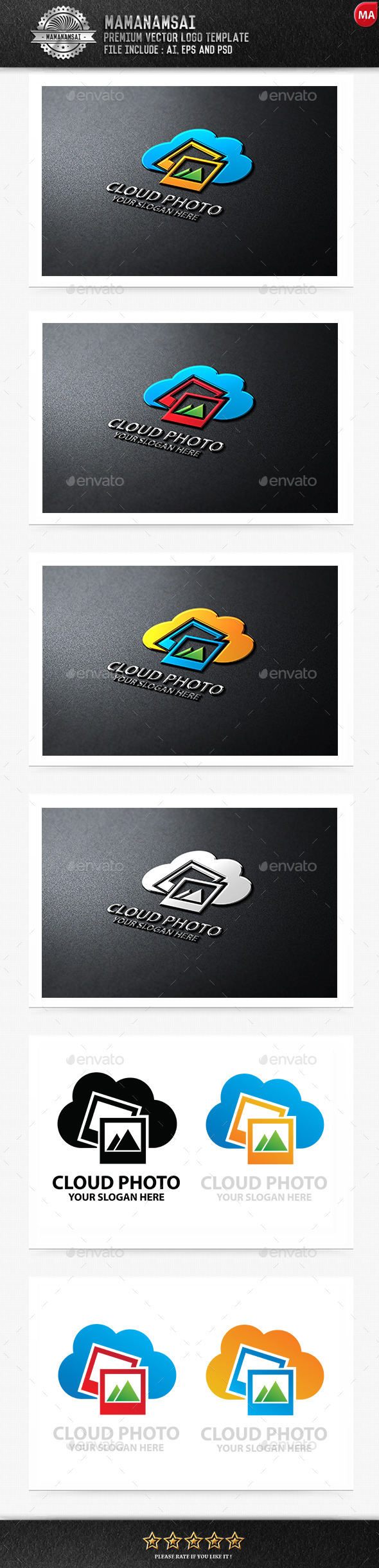 GraphicRiver Cloud Photo Logo 11035701
