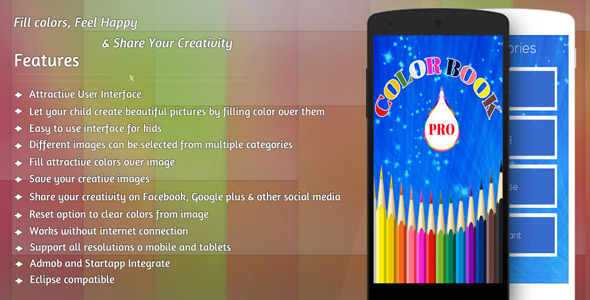 CodeCanyon Color Book Pro 11074435