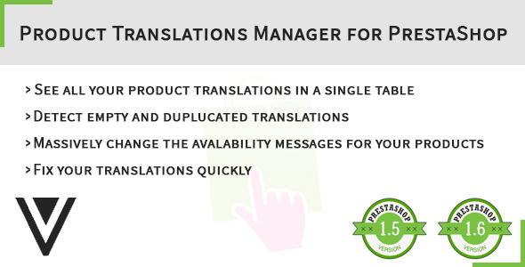 CodeCanyon Product Translations Manager for PrestaShop 11103774