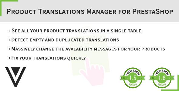 CodeCanyon Product Translations Manager for PrestaShop 11103774